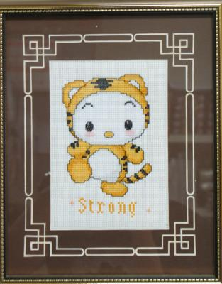 chinese zodiac - tiger embroidery kit